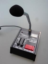 Galaxy Base Microphone - Echo/Roger Beep